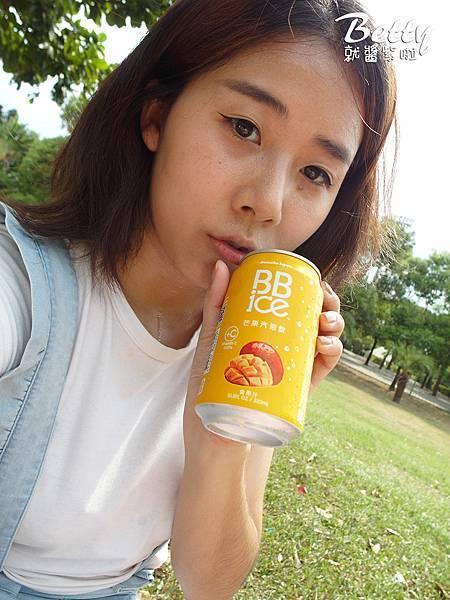 20170901貝思寶兒BBice水果汽泡飲 (6).jpg