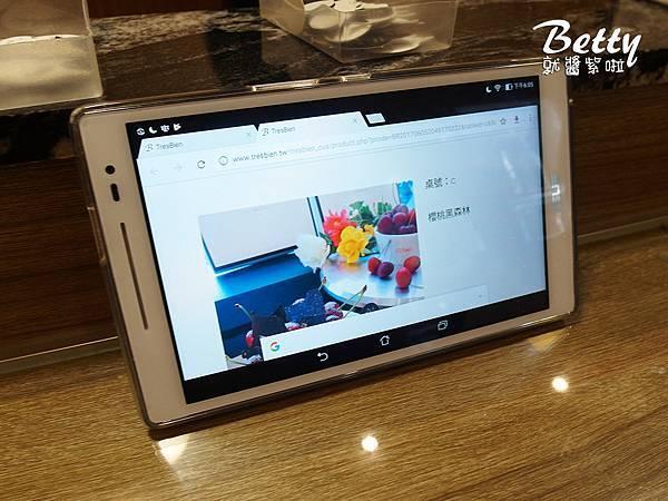 20170909太棒Très Bien DIY烘焙生活館 (3).jpg
