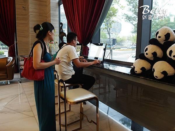 20171008三好國際酒店 (16).jpg