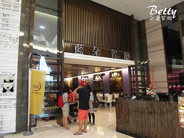 20171008三好國際酒店 (13).jpg