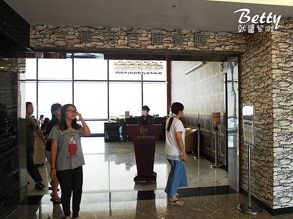 20171008三好國際酒店 (53).jpg