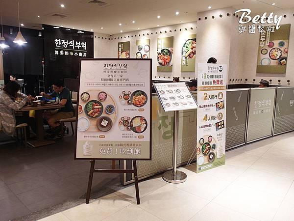 20171015韓姜熙的小廚房 (3).jpg