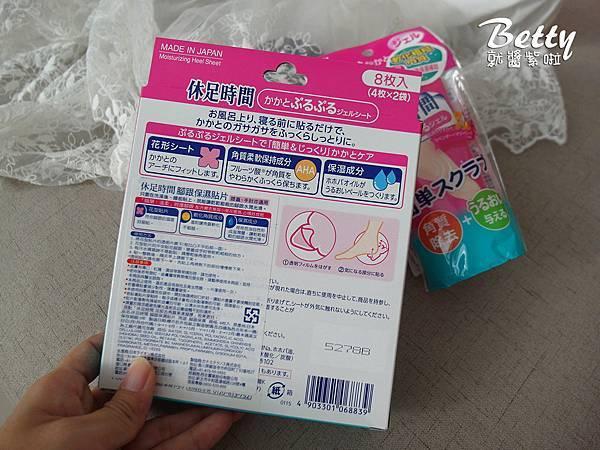 20171027休足時間 (7).jpg
