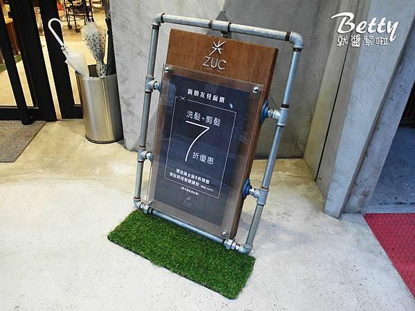 20171105ZUC美髮店 (40).jpg