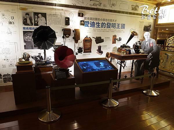 20171020新天地西洋博物館 (24).jpg