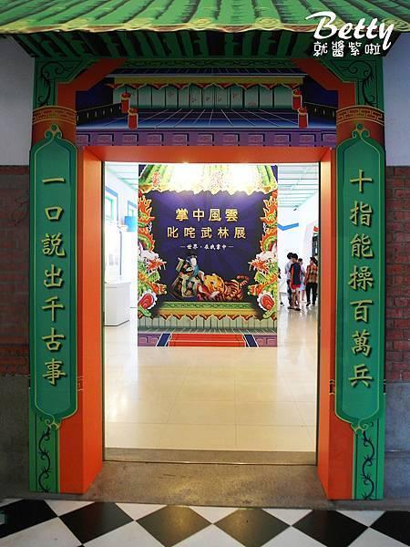 20171009雲林布袋戲館 (7).jpg