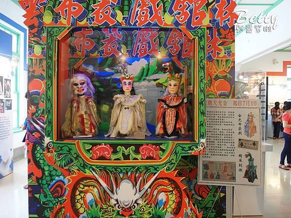 20171009雲林布袋戲館 (10).jpg