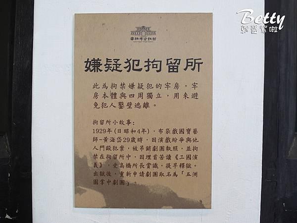 20171009雲林布袋戲館 (25).jpg