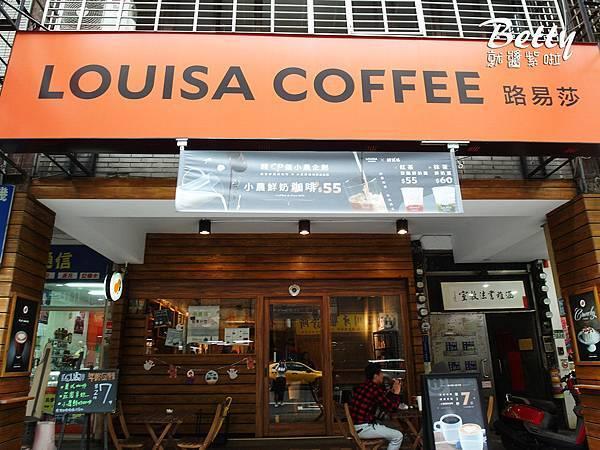 20171203路易莎咖啡 (8).jpg