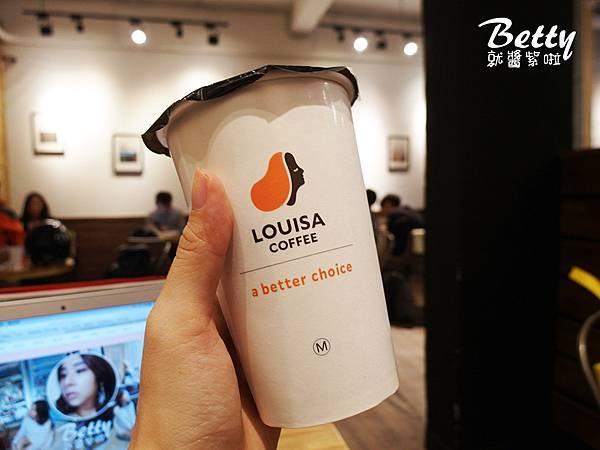 20171203路易莎咖啡 (14).jpg