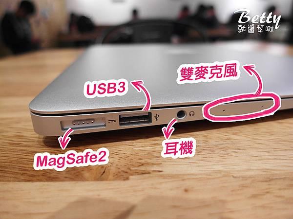 20171205蘋果電腦+筆電包 (7).jpg