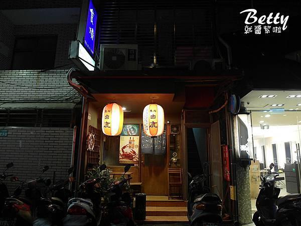 20171208食燒 (5).jpg