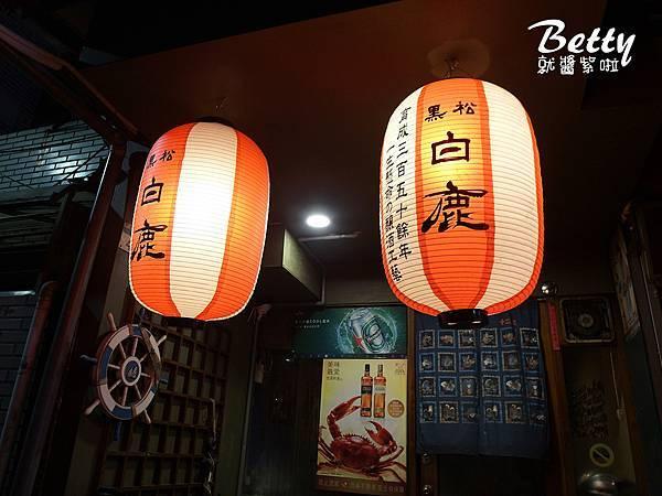 20171208食燒 (7).jpg