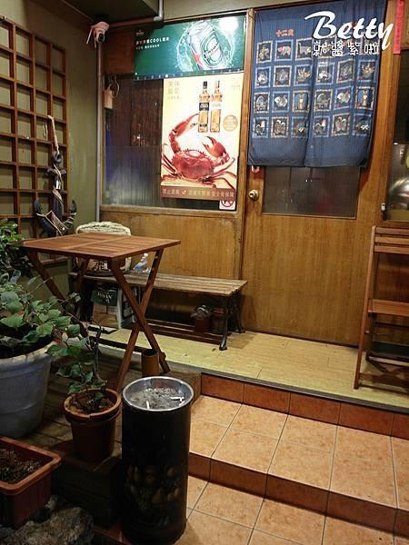 20171208食燒 (8).jpg