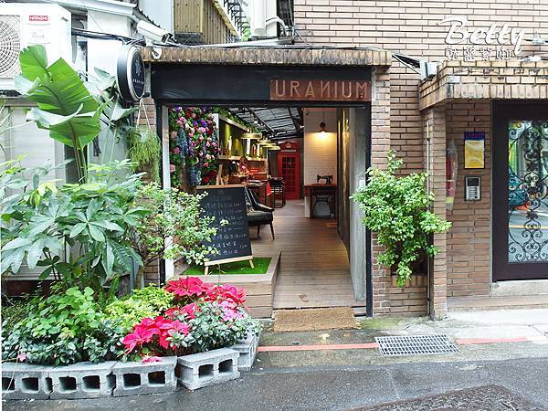 20171217URANIUM咖啡館 (1).jpg