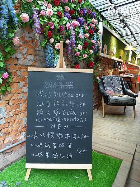 20171217URANIUM咖啡館 (4).jpg