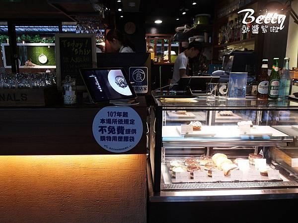 20171217URANIUM咖啡館 (31).jpg