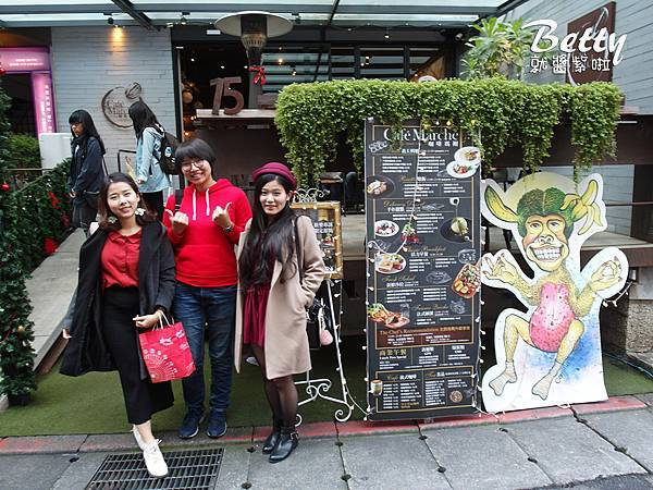 20171224Cafe-Marche-咖啡瑪榭 (38).jpg
