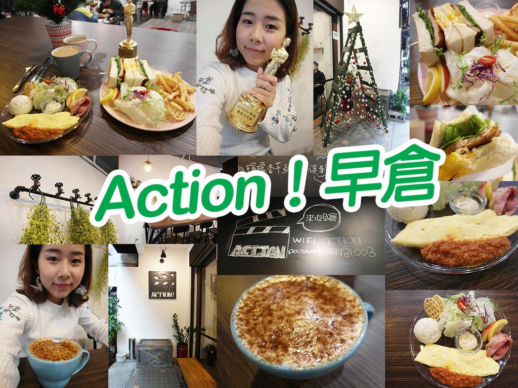 20171231Action!早倉 (51).jpg