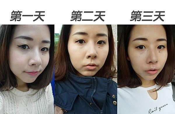 20180114Annlala時尚美甲美睫 (59).jpg