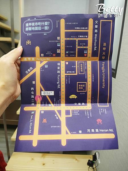 20180119隱和旅 (158).jpg