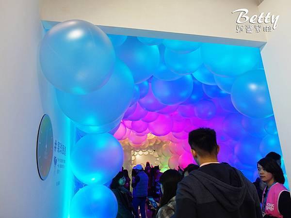 20180127色廊展 (2).jpg