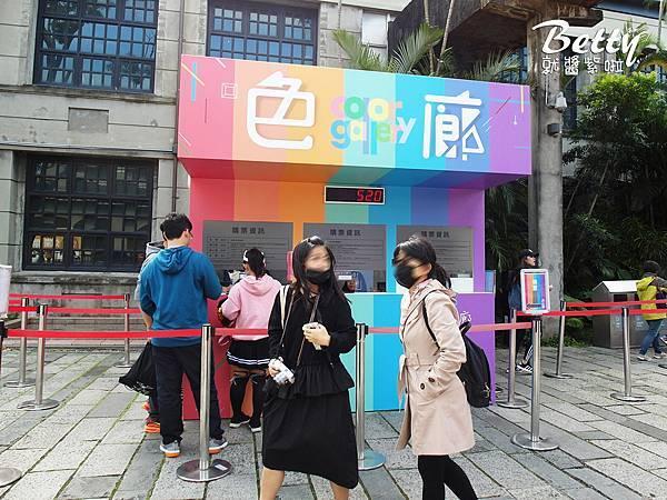 20180127色廊展 (1).jpg