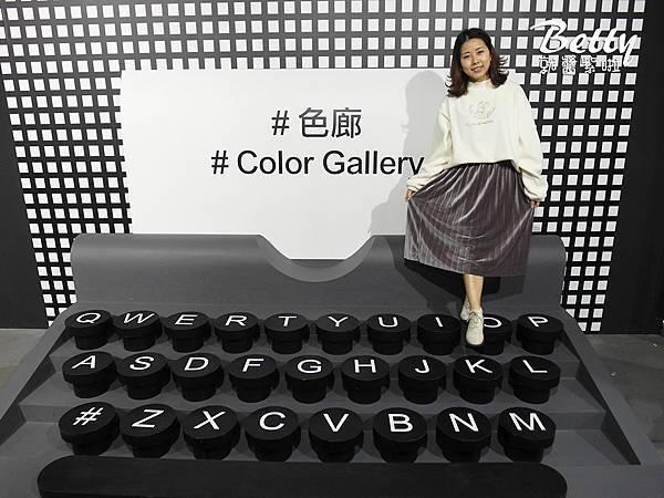 20180127色廊展 (18).jpg