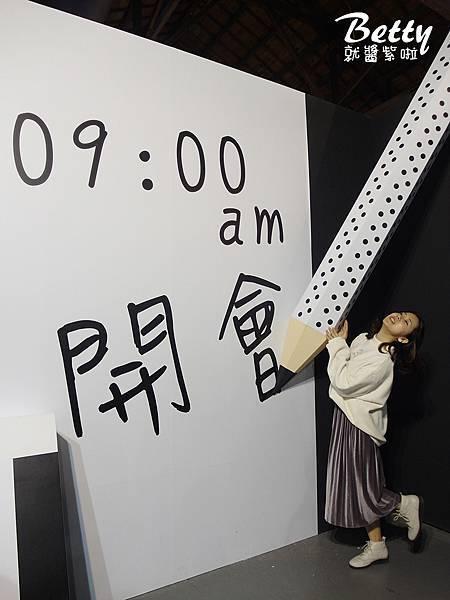 20180127色廊展 (19).jpg