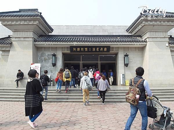 20180311秦始皇兵馬傭博物館 (44).jpg