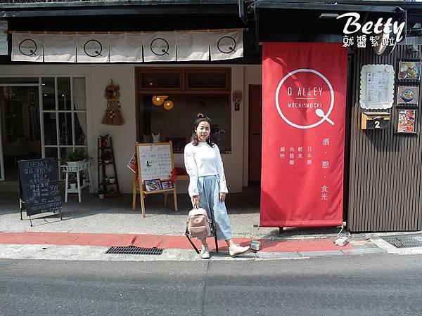 20180325Q小巷 (6).jpg