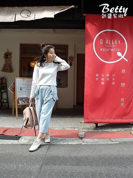 20180325Q小巷 (7).jpg