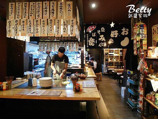 20180323石村商店 (7).jpg