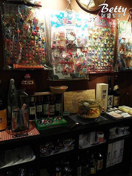 20180323石村商店 (9).jpg