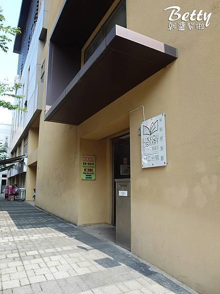 20180401林口東勢閱覽室 (4).jpg