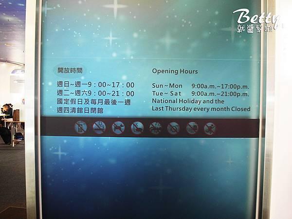 20180401林口東勢閱覽室 (28).jpg