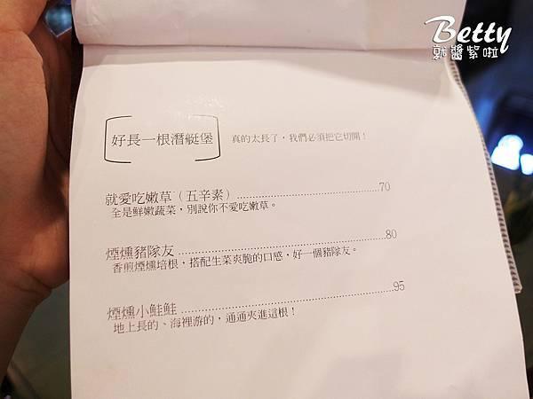 20180404有朝一日 (22).jpg