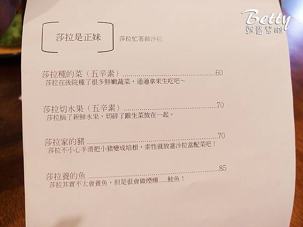 20180404有朝一日 (25).jpg