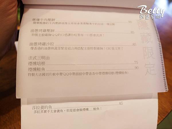 20180404有朝一日 (24).jpg