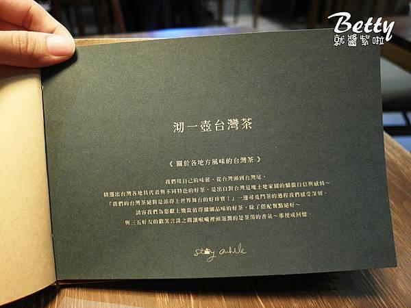 20180405外兒 (29).jpg