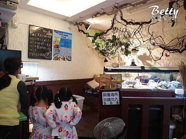 20180415胖鬣蜥原味廚房 (38).jpg