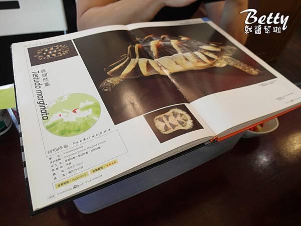 20180415胖鬣蜥原味廚房 (50).jpg