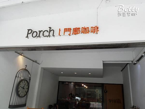 20180421門廊咖啡 (4).jpg