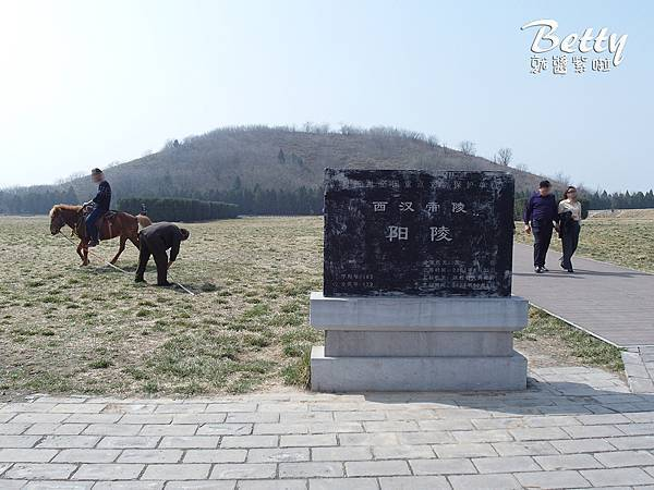 20180312漢陽陵 (3).jpg