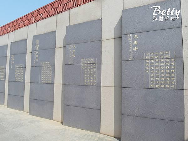 20180312漢陽陵 (8).jpg