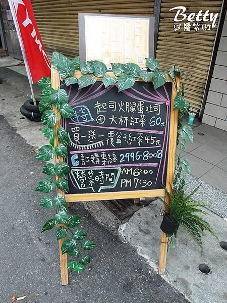 20180506我們早午餐 (2).jpg