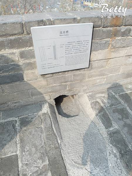 20180310西安古城牆 (22).jpg