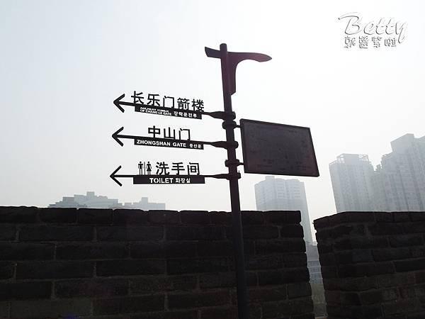 20180310西安古城牆 (24).jpg