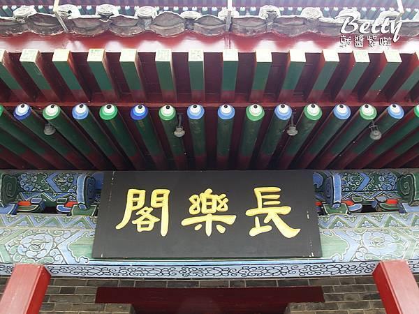 20180310西安古城牆 (30).jpg