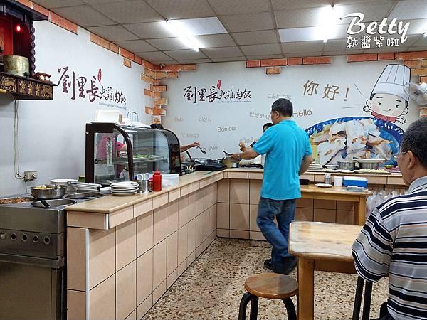 20180518劉里長雞肉飯 (3).jpg